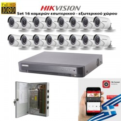 HIKVISION SET 2MP DS-7216HQHI-K1 + 16 ΚΑΜΕΡΕΣ HIKVISION DS-2CE16D0T-IRPF