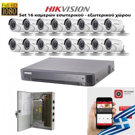 HIKVISION SET 2MP DS-7216HQHI-K1 + 16 ΚΑΜΕΡΕΣ HIKVISION DS-2CE16D0T-IRPF