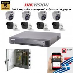 HIKVISION SET 5MP DS-7208HUHI-K1 + 4 ΚΑΜΕΡΕΣ DS-2CE56H0T-ITMF+ 4 ΚΑΜΕΡΕΣ DS-2CE16H0T-ITPF