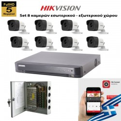 HIKVISION SET 5MP DS-7208HUHI-K1 + 8 ΚΑΜΕΡΕΣ DS-2CE16H0T-ITPF