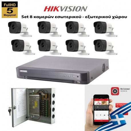 HIKVISION SET 5MP DS-7208HUHI-K2 + 8 ΚΑΜΕΡΕΣ DS-2CE56H0T-ITPF