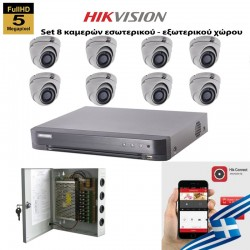HIKVISION SET 5MP DS-7208HUHI-K1 + 8 ΚΑΜΕΡΕΣ DS-2CE56H0T-ITMF