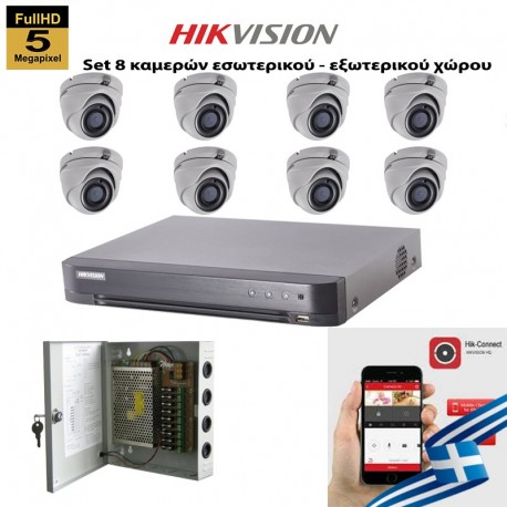HIKVISION SET 5MP DS-7208HUHI-K2 + 8 ΚΑΜΕΡΕΣ DS-2CE56H0T-ITMF