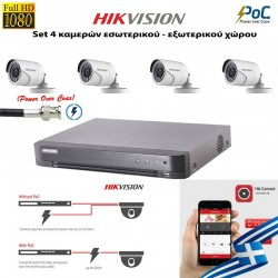 HIKVISION SET POC 2MP(1080P) DS-7204HQHI-K1/P+ 4 ΚΑΜΕΡΕΣ DS-2CE16D0T-IRE 2.8mm