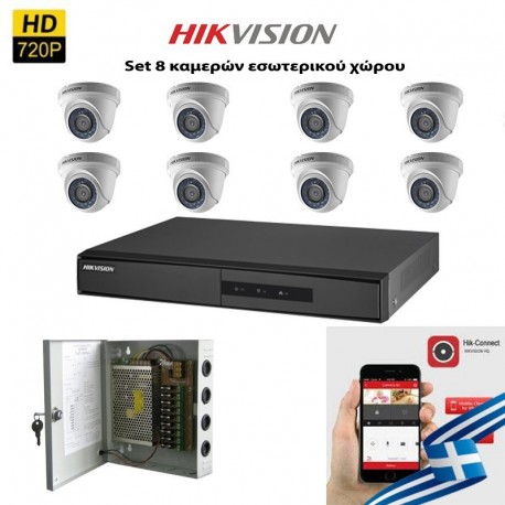HIKVISION SET 1MP DS-7208HGHI-F1 + 8 ΚΑΜΕΡΕΣ HIKVISION DS-2CE56C0T-IRPF 2.8mm