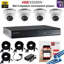 HIKVISION SET 1MP(720P) DS-7208HGHI-F1/N + 4 ΚΑΜΕΡΕΣ DS-2CE56C0T-IRPF