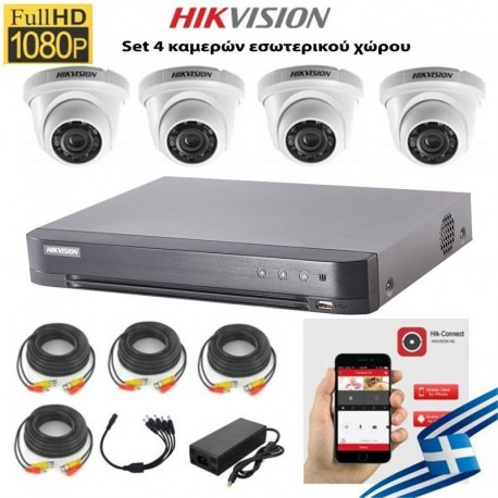 HIKVISION SET 2MP(1080P) DS-7204HQHI-K1 + 4 ΚΑΜΕΡΕΣ DS-2CE56D0T-IRPF