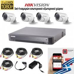 HIKVISION SET 2MP(1080P) DS-7204HQHI-M1/S + 4 ΚΑΜΕΡΕΣ DS-2CE16D0T-IRF