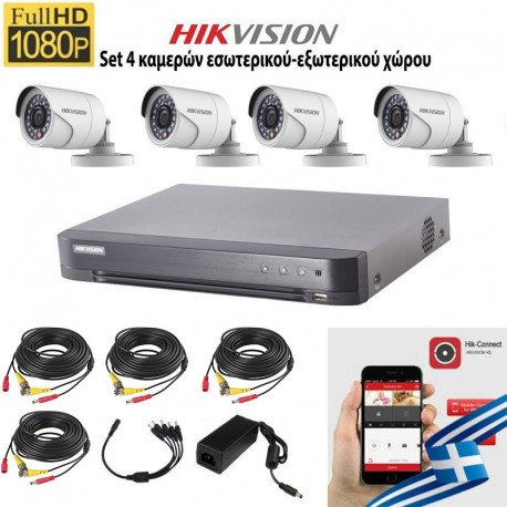 HIKVISION SET 2MP(1080P) DS-7204HQHI-K1 + 4 ΚΑΜΕΡΕΣ DS-2CE16D0T-IRPF