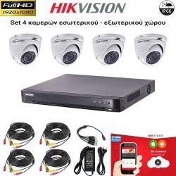 HIKVISION SET 2MP(1080P) DS-7204HQHI-M1/S + 4 ΚΑΜΕΡΕΣ DS-2CE56D0T-IRMF