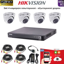 HIKVISION SET 2MP(1080P) DS-7208HQHI-K1 + 4 ΚΑΜΕΡΕΣ DS-2CE56D0T-IRMF