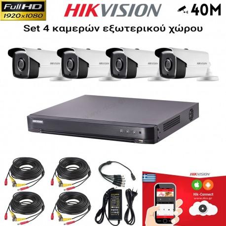 HIKVISION SET 2MP(1080P) DS-7204HQHI-K1 + 4 ΚΑΜΕΡΕΣ DS-2CE16D0T-IT3F