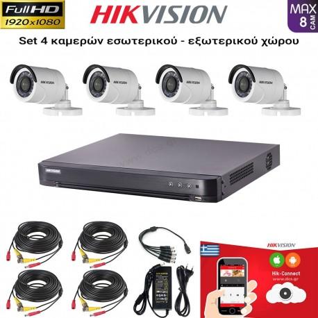 HIKVISION SET 2MP(1080P) DS-7208HQHI-K1 + 4 ΚΑΜΕΡΕΣ DS-2CE16D0T-IRPF