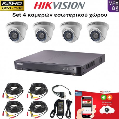 HIKVISION SET 2MP(1080P) DS-7208HQHI-K1 + 4 ΚΑΜΕΡΕΣ DS-2CE56D0T-IRPF