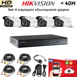 HIKVISION SET 1MP(720P) DS-7204HGHI-F1 + 4 ΚΑΜΕΡΕΣ DS-2CE16C0T-IT3F