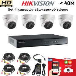 HIKVISION SET 1MP(720P) DS-7204HGHI-F1 + 4 ΚΑΜΕΡΕΣ DS-2CE56C0T-IT3