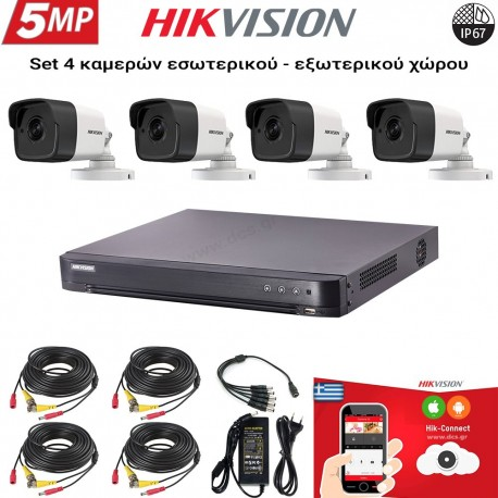 HIKVISION SET 5MP DS-7204HUHI-K1 + 4 ΚΑΜΕΡΕΣ DS-2CE16H0T-ITPF