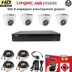 LONGSE & HIKVISION SET 1MP(720P) XVR2004HD+ 4 ΚΑΜΕΡΕΣ DS-2CE56C0T-IRPF