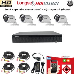 LONGSE & HIKVISION SET 1MP(720P) XVR2004HD+ 4 ΚΑΜΕΡΕΣ DS-2CE16C0T-IRF