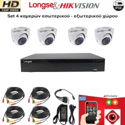 LONGSE & HIKVISION SET 1MP(720P) XVR2004HD+ 4 ΚΑΜΕΡΕΣ DS-2CE16C0T-IRMF