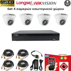 LONGSE & HIKVISION SET 2MP(1080P) XVR2004HD+ 4 ΚΑΜΕΡΕΣ DS-2CE56D0T-IRPF