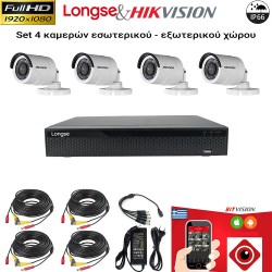 LONGSE & HIKVISION SET 2MP(1080P) XVR2004HD+ 4 ΚΑΜΕΡΕΣ DS-2CE16D0T-IRPF