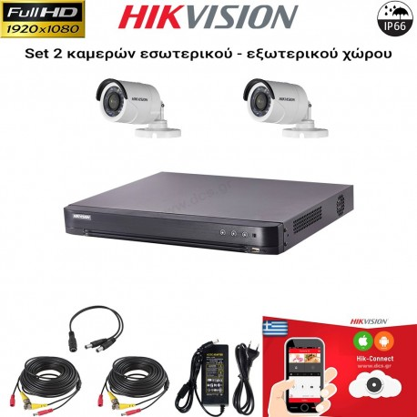 HIKVISION SET 2MP(1080P) DS-7204HQHI-K1 + 2 ΚΑΜΕΡΕΣ HIKVISION DS-2CE16D0T-IRPF 2.8mm