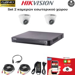 HIKVISION SET 2MP(1080P) DS-7204HQHI-K1 + 2 ΚΑΜΕΡΕΣ HIKVISION DS-2CE56D0T-IRPF 2.8mm