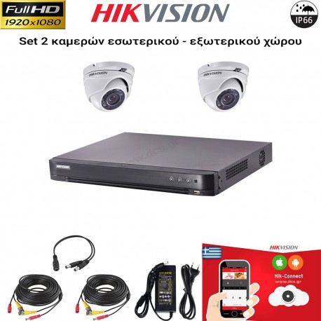 HIKVISION SET 2MP(1080P) DS-7204HQHI-K1 + 2 ΚΑΜΕΡΕΣ HIKVISION DS-2CE56D0T-IRPF 2.8mm