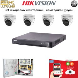 HIKVISION SET 8MP(4K UHD) DS-7204HTHI-K1 + 4 ΚΑΜΕΡΕΣ DS-2CE76U1T-ITMF
