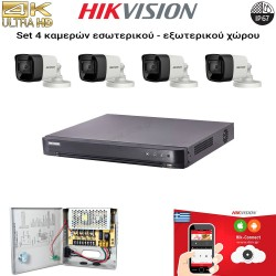 HIKVISION SET 8MP(4K UHD) DS-7204HTHI-K1 + 4 ΚΑΜΕΡΕΣ DS-2CE16U1T-ITF