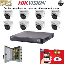 HIKVISION SET 8MP(4K UHD) DS-7208HTHI-K2 + 8 ΚΑΜΕΡΕΣ DS-2CE76U1T-ITMF