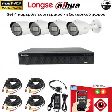 LONGSE & DAHUA SET 2MP(1080P) XVR2004HD+ 4 ΚΑΜΕΡΕΣ HAC-HFW1200T 2.8mm