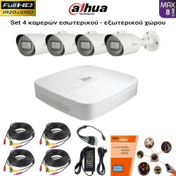 DAHUA SET 2MP(1080P) XVR5108C-X+ 4 ΚΑΜΕΡΕΣ HAC-HFW1200T 2.8mm