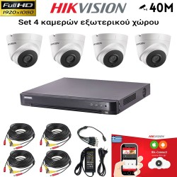 HIKVISION SET 2MP(1080P) DS-7204HQHI-K1 + 4 ΚΑΜΕΡΕΣ DS-2CE56D0T-IT3F