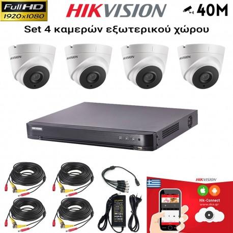 HIKVISION SET 2MP(1080P) DS-7204HQHI-K1 + 4 ΚΑΜΕΡΕΣ DS-2CE56D0T-IT3F