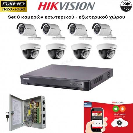 HIKVISION SET 2MP DS-7208HQHI-K1 + 4 ΚΑΜΕΡΕΣ HIKVISION DS-2CE56D0T-IRMMF + 4 ΚΑΜΕΡΕΣ DS-2CE16D0T-IRF