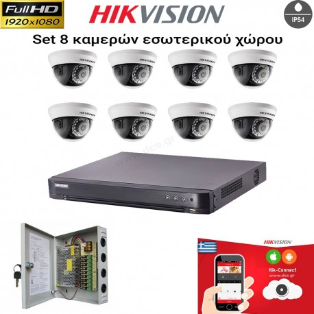 HIKVISION SET 2MP DS-7208HQHI-K1 + 8 ΚΑΜΕΡΕΣ HIKVISION DS-2CE56D0T-IRMMF