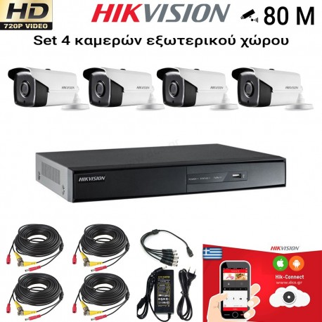 HIKVISION SET 1MP(720P) DS-7204HGHI-F1 + 4 ΚΑΜΕΡΕΣ DS-2CE16C0T-IT5F