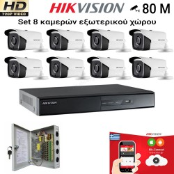 HIKVISION SET 1MP DS-7208HGHI-F1/N + 8 ΚΑΜΕΡΕΣ DS-2CE16C0T-IT5F