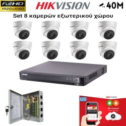 HIKVISION SET 2MP DS-7208HQHI-K1 + 8 ΚΑΜΕΡΕΣ DS-2CE56D0T-IT3F