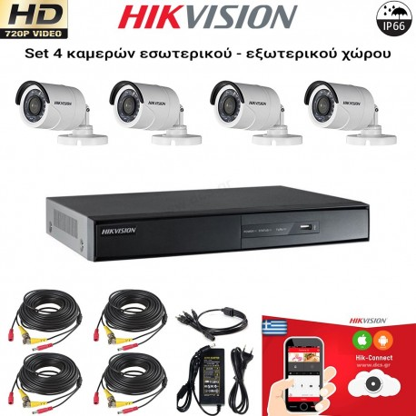 HIKVISION SET 1MP(720P) DS-7204HGHI-F1 + 4 ΚΑΜΕΡΕΣ DS-2CE16C0T-IRPF