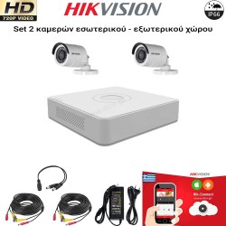 HIKVISION SET 1MP(720P) DS-7104HGHI-F1 + 2 ΚΑΜΕΡΕΣ HIKVISION DS-2CE16C0T-IRPF 2.8mm