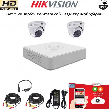 HIKVISION SET 1MP(720P) DS-7104HGHI-F1 + 2 ΚΑΜΕΡΕΣ HIKVISION DS-2CE56C0T-IRMF 2.8mm