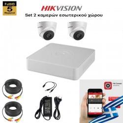 HIKVISION SET 5MP DS-7104HUHI-K1 + 2 ΚΑΜΕΡΕΣ HIKVISION DS-2CE56H0T-ITPF 2.8mm
