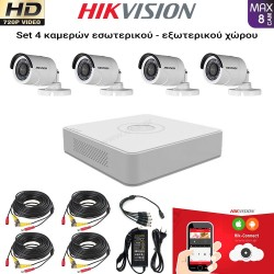 HIKVISION SET 1MP(720P) DS-7108HGHI-F1 + 4 ΚΑΜΕΡΕΣ DS-2CE16C0T-IRPF