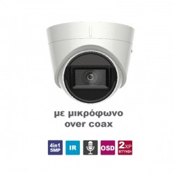 HIKVISION DS-2CE78H0T-IT3FS 2.8mm bullet camera 5MP Built-in Mic