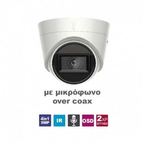 HIKVISION HIKVISION HIKVISION DS-2CE78H0T-IT3FS 2.8mm bullet camera 5MP Built-in Mic