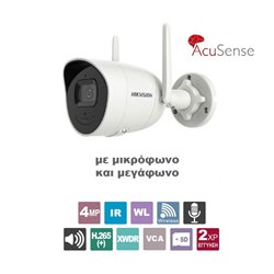 HIKVISION DS-2CV2046G0-IDW Wifi ip camera 4MP 2.8mm