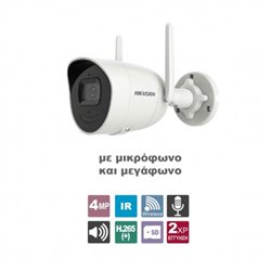 HIKVISION DS-2CV2041G2-IDW Wifi ip camera 4MP 2.8mm